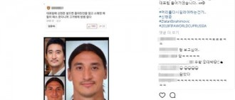 網友為韓國足球隊出謀劃策 稱申賢俊出場必打敗瑞典
