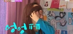 《Roommate2》許英智·Sunny在玉澤演面前公開清晨素顏