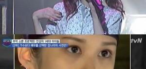 童顏美女張娜拉實際竟是SM娛樂公司出身?