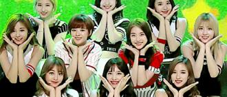 [視頻]Twice出現了ONCE也接受的第十位成員?