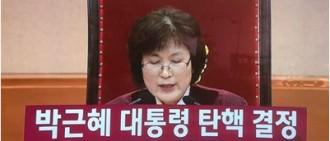 朴槿惠遭罷免下台 韓國明星反應熱烈