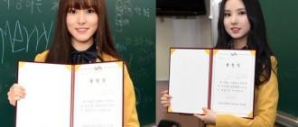 GFriend:俞娜-恩妃專註活動,暫放棄升學