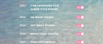 CNBLUE回歸日程公佈 13日起公開新輯相關預告