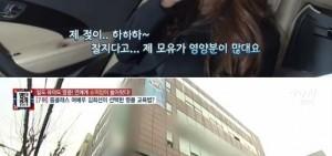 金喜善公開愛女教育經費 一年足有2400萬元韓幣