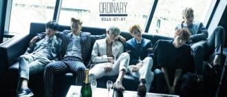 BEAST加入夏季發片大戰 27日發迷你專輯《ordinary》
