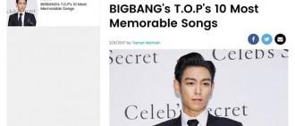 T.O.P今日入伍服兵役 Billboard評難忘歌曲TOP10