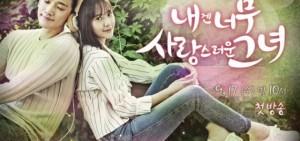 [中字在線] 對我而言可愛的她 第13集 My Lovely Girl Ep 13