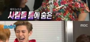 《無限挑戰》鄭亨敦再現毒舌攻力 批評EXO時尚「太糟了!」
