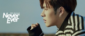 Jackson新輯預告照公開 臉龐俊秀眼神落寞