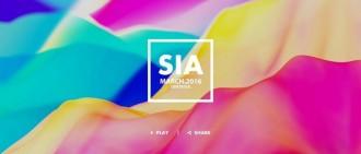 SIA華麗回歸  2016年3月閃耀DDP