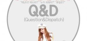 [Q&D] 誰是被害者? Jessica 退團真相連環問 (韓媒 Dispatch 綜合分析)