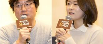 《尹食堂2》李珍珠PD感謝羅映錫 稱像父親般尊敬