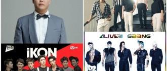 PSY確認9月韓國回歸 YG秋日Line:BigBang-PSY-IKON