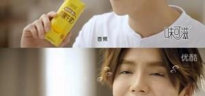 鹿晗代言新廣告 卻引韓網友吐槽?