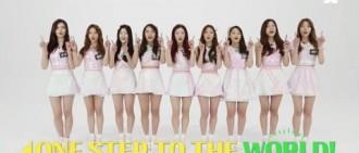 新女子團體Gugudan被指抄襲Twice的動作及其他團的logo