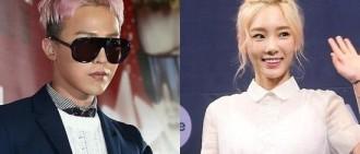 泰妍-GD戀愛說網路盛傳 YG-SM的回應是?