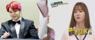 KARA韓勝妍告白防彈少年團智旻?