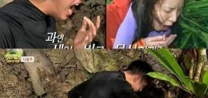 《叢林的法則》 BARO-尹世雅吃野生植物導致舌頭麻痹