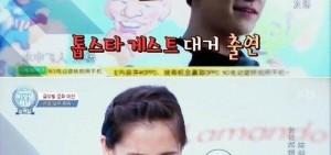 中國版《Running Man》收視率為韓國基準40% 李光洙人氣最高