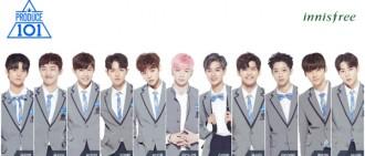 Wanna One代言化妝品品牌 大勢男團人氣爆棚