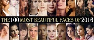 「2016世界最美明星」女星排行榜