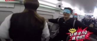 《RM》玩殭屍遊戲 全昭旻嚇到金鐘國