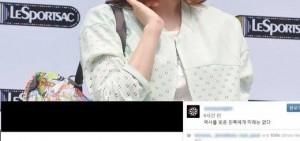 Sunny SNS留言遭到日本網友吐槽,「忘記歷史的民族...」