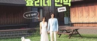 《孝利的民宿》製作組談IU:比身處首爾自在