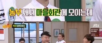 EXO出演《認識的哥哥》 姜虎東調侃D.O.寡言少語