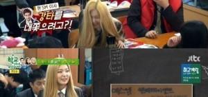 Red Velvet澀琪抱負,「我要成為SM理事,想發展公司」