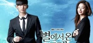 盤點:近年8部韓國愛情輕喜劇