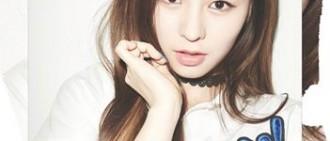 CLC Elkie時髦又有個性 像Krystal失散的妹妹