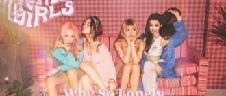 解散Wonder Girls創造的記錄:《Tell Me》熱風-Billboard-結婚
