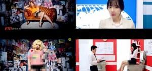 EXID新曲預告公開 身體部位打馬賽克引關注