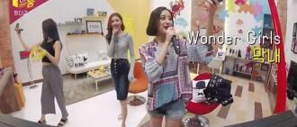【影片】Wonder Girls惠林領軍飆唱《Act Cool》