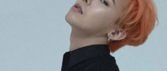 G-Dragon霸氣宣言:從未想要獲得懷疑我的人的支持!