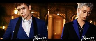 【影片】2PM《Promise(I′ll be)》開直播 澤演喊話:當兵前最後的...