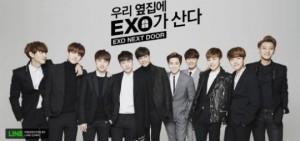 EXO主演網絡短劇《我的鄰居是EXO》4月首播