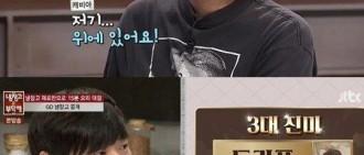 GD用來拌飯吃的松露每100g價格竟高達125萬韓元
