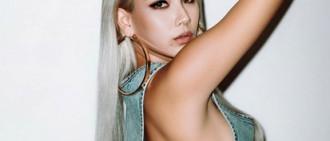 CL表2NE1解散感受 稱不會放棄音樂