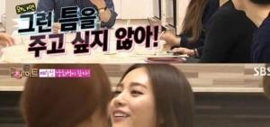 「Roommate」南希奭,「Nana-曹世鎬的粉色氣流?連剪輯之神也幫不了」
