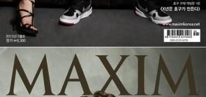 強仁-銀赫破例當男性雜誌《MAXIM》模特