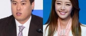 柳賢振裴智賢相戀兩年 預計球季後結婚