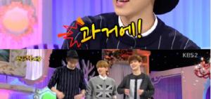 EXO燦烈-伯賢-CHEN其實是「身痴」?