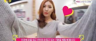 【影片】Wonder Girls希望宿舍像《Today′s Room》