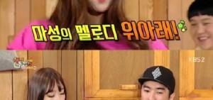 "EXID HaNi""以前是JYP練習生,1年後被除名"