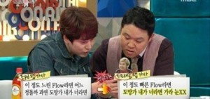 "《Radio Star》趙PD解釋與G-Dragon的Diss戰 ""Big Bang是專有名詞"""