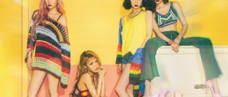 WG照片從JYP建築外牆消失 公司稱續約仍進行中
