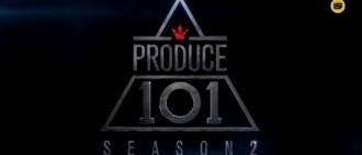 《Produce 101》推第2季男生版 預告片公開引期待