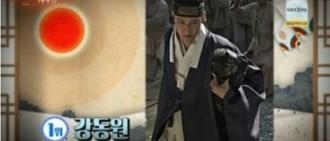 李英愛姜棟元被評韓服裝扮最好看, 海外明星是?